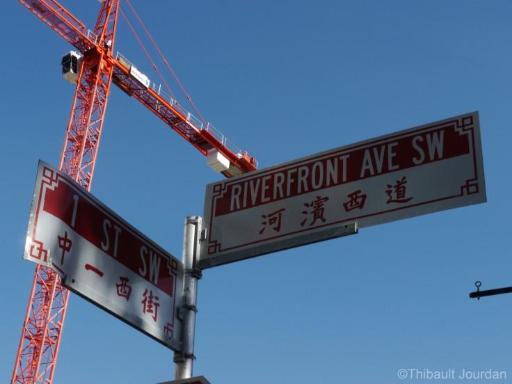 Le quartier chinois est le premier que je traversais chaque matin pour aller en centre-ville.